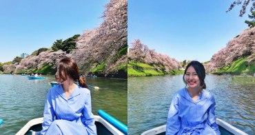 東京賞櫻推薦|千鳥之淵是仙境!最喜歡的東京賞櫻景點♥一定要到千島之淵划船啊