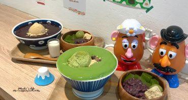 宜蘭市冰店|抹茶控最愛的日式刨冰「小龜有かき冰」♥店內超多可愛小公仔 (有完整菜單)