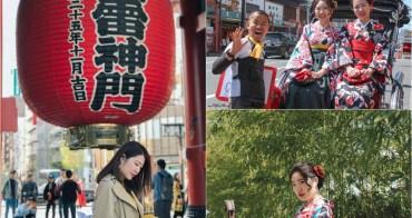 淺草半日遊|東京和服+人力車,跟我這樣玩行程超順!