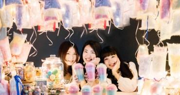 華山展覽 再去一次東京吧!值回票價的「光影東京!360°夢幻視覺系特展」日本最強光雕團隊打造