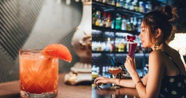 東區酒吧 Book ing bar:隱藏在書櫃後的酒吧,今晚讓心機水果酒收服你的心/台北特色隱藏酒吧/國父紀念館酒吧