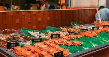 台北信義泰式料理吃到飽 泰市場:甜蝦干貝超好吃!泰式海鮮生日高級餐廳推薦@捷運市政府站