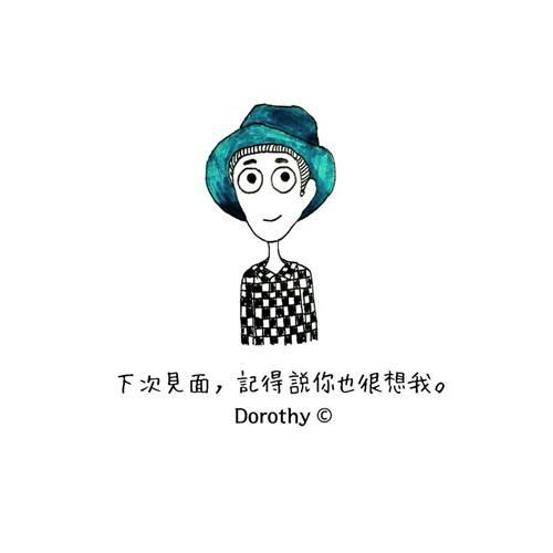 文艺手绘插画励志