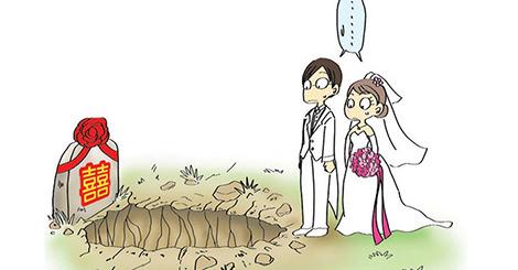 【12星座】最有可能非本身強烈意願而將就結婚踏入婚姻墳墓的星座前五名