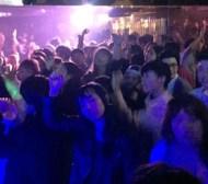 【娛樂】台灣必去女同志夜店,女孩間的代號-TABOO