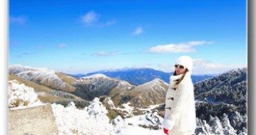 ★南投★春節清境遊,合歡山雪景超讚