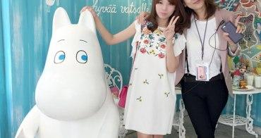 ★台北★嚕嚕米主題餐廳Moomin Cafe,全新開幕好可愛