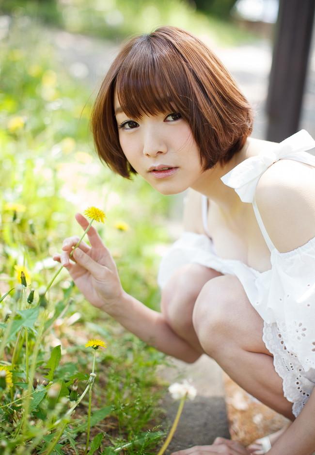 【ヌード画像】涼川絢音のエロ美しい裸体がくっそぬけすぎw(32枚) 12