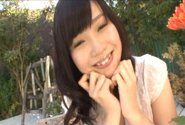 【ヌード画像】星川英智のお嬢様系セクシー画像(30枚) 01