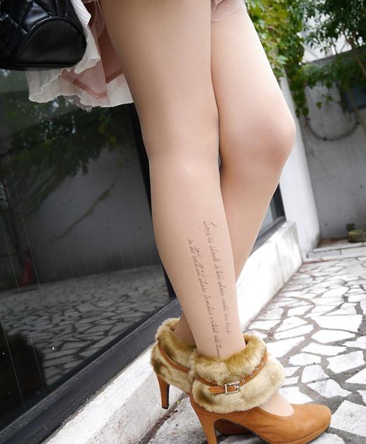 【ヌード画像】愛沢有紗の美しく助平なボディw(31枚) 08