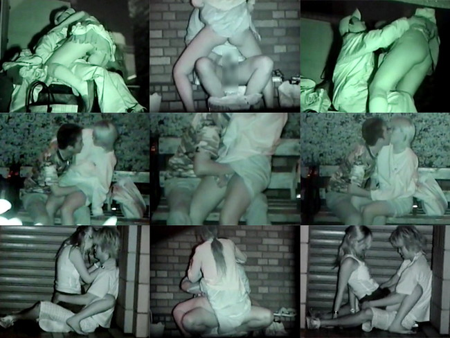 【ヌード画像】公園での素人SEXを赤外線盗撮した画像集!盗撮されようが蚊に刺されようがとにかくSEX!ww(50枚) 14