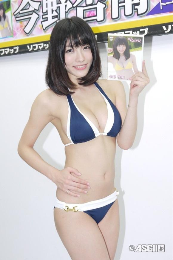 【ヌード画像】Fカップの人気グラドル今野杏南ちゃんの水着画像(30枚) 27