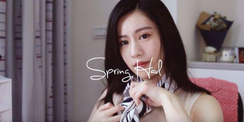 Vlog ♡ 2017 Spring Haul 春日買物彩妝影片