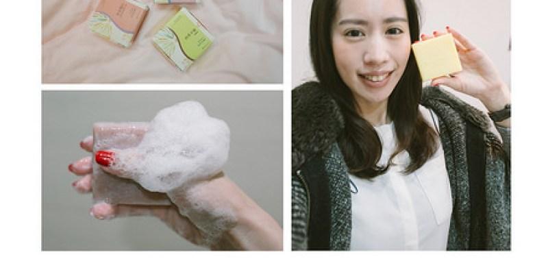 保養 ♥ 國民皂專家-艾達皂房 邊洗臉邊保養皮膚變好的小秘密