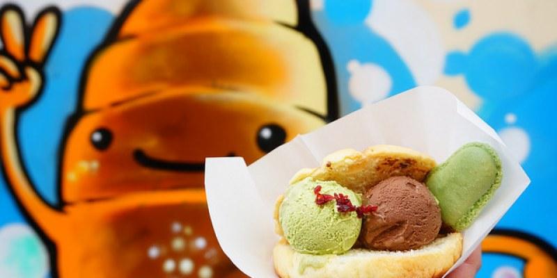 """【台中西區美食】柳川 や  *♥台中散步甜食""""冰淇淋菠蘿麵包""""手工麵包店"""