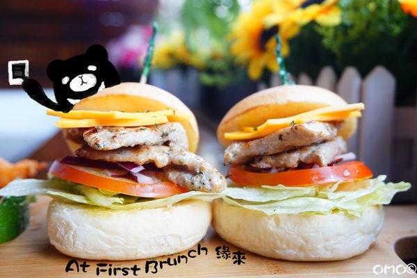 """【台北大同美食】At. First Brunch 緣來  *♥赤峰街美食""""雙連早午餐""""海鮮燉飯"""