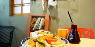 """【台南西區早午餐】壹零捌 • 一    老屋中的早午餐""""摩艾陪你吃早餐"""