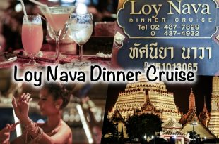 曼谷|昭披耶河上的浪漫晚宴~古柚木船Loy Nava Dinner Cruise