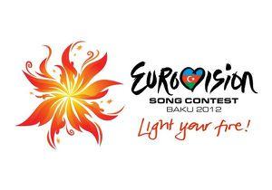 eurovision-2012-bakou-logo.jpg