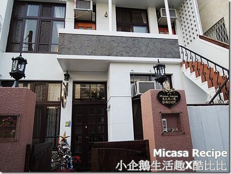 台南。親子餐廳|【Micasa Recipe 溫馨小窩】不僅是親子餐廳也是美食的天堂