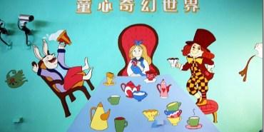 台中。景點 【草悟道廣場】(文內贈獎)端午連假最佳去處 Running Alice童心奇幻世界登場