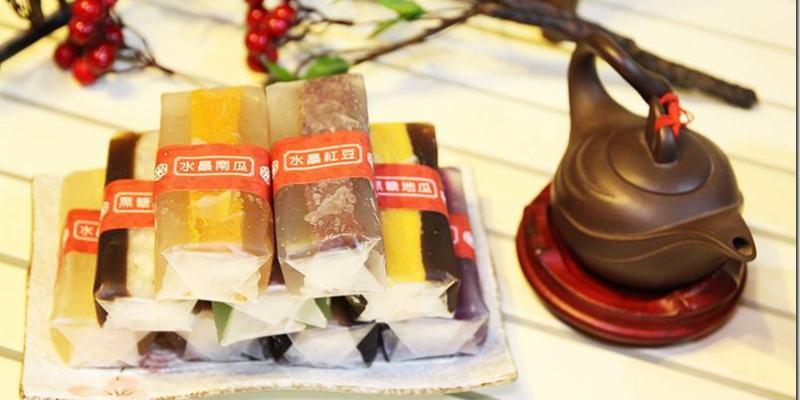 台中。美食 【金魚屋日式手作水晶糕】低糖低熱量健康新主張 節慶伴手禮最佳選擇