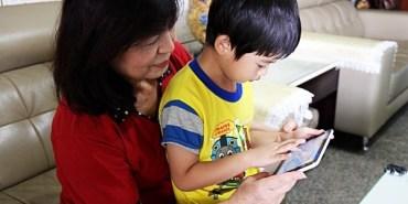 生活美學 【iNo S7】銀髮族也能享受智慧生活樂趣,送給爸媽的新玩具