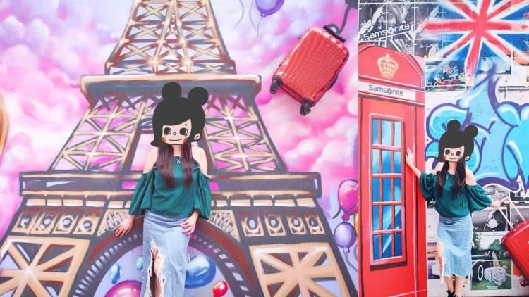 松山文創園區超大型華麗風塗鴉牆網美IG打卡景點-Samsonite任意門帶你環遊世界