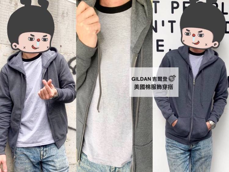 [穿搭]美國棉T恤品牌-GILDAN 吉爾登/亞規尺寸合身俐落+柔軟透氣親膚材質 教你穿出不運動也要跟潮流的休閒時尚