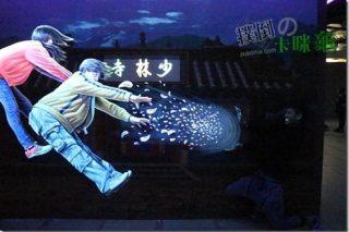 【玩樂】夜光3D藝術展 Dark Art in 華山文創園區