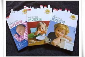 小雨麻的教養私房書-PART 2 每個孩子都能好好吃飯