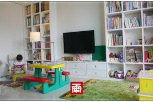 《幼兒居家空間佈置》讀書角、畫畫角、遊戲角、種菜角,與一些空間概念分享