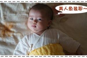 《肚圍分享》加拿大Bonne Nuit – Baby穩眠肚圍&日本Hoppetta Plus有機棉綿羊肚兜