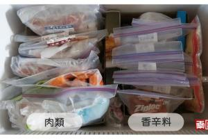 冰箱收納真簡單,5好物助你一臂之力!