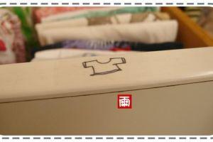 《衣櫃收納》家有愛翻衣櫃的小小孩?小孩衣櫃收納妙方續集