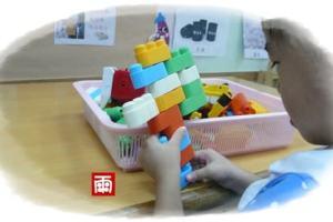 《積木大集合》小雨的建構式玩教具