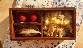 【便當日記】#82鳳梨炒飯Bento #82 Pineapple Fried Rice