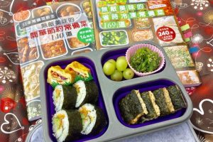 【便當日記】#88煎雞絞肉海苔燒Bento #88 Pan-fried ground chicken with seaweed