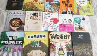 母女三人近期喜愛的中文書Good Children's Books in Tradition Chinese
