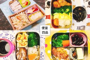 好久沒寫便當日記New Lunchbox Life For My Daughters