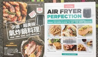 氣炸鍋食譜Air Fryer Cookbooks