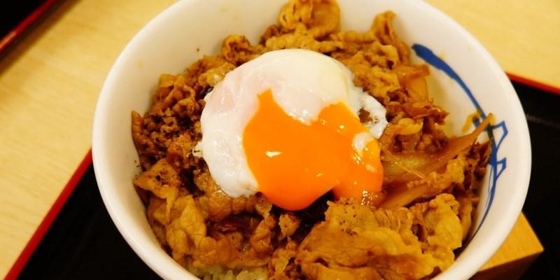 【東京美食】24hr 松屋フーズ 平價丼飯.自助旅行的美味選擇