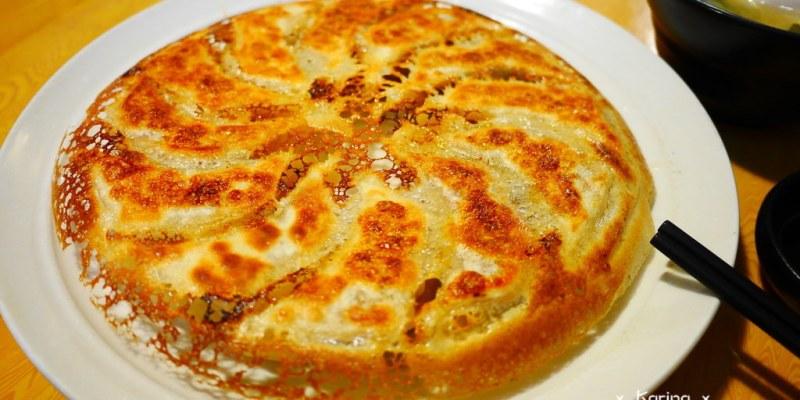 【台南|食記】福丸燒餃 x 獨特口味超完美日式冰花煎餃