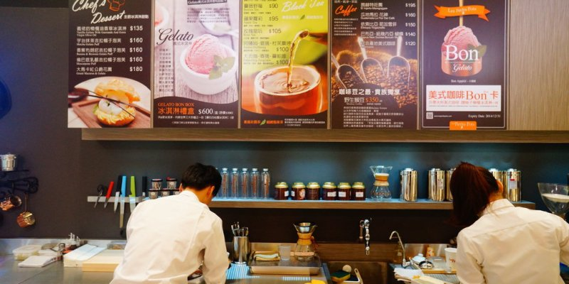 【食記*高雄】左營新光1F 甜品新駐櫃 小銅鍋冰淇淋~