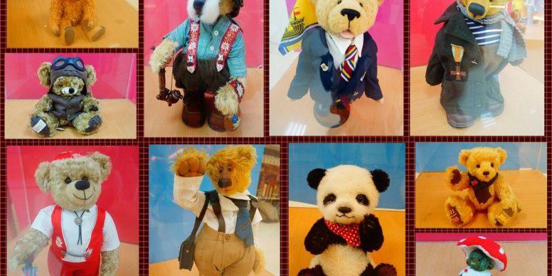 【遊記*屏東】 長治 ♥ 熊出沒注意!!  天明製藥 2015泰迪熊特展