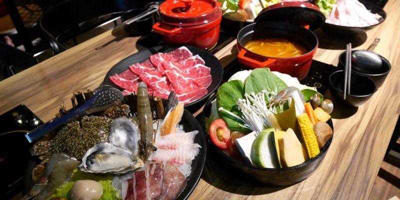 【台中*食記】二訪 ❣ 宇良食 鑄鐵鍋健康鍋物 肉量更升級~