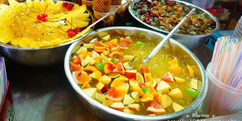【食記*屏東】小遊東港華僑市場 意外開發超高CP值新鮮水果茶  攤號028