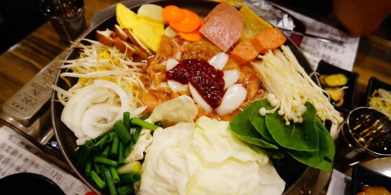 【食記*高雄】新店報到 ♪ 釜山姊姊 釜山家韓式料理 部隊鍋/辣炒雞/銅盤烤肉