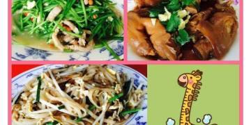 【食記*高雄】 美濃 中興粄條  自家手工粄條vs超入味豬腳