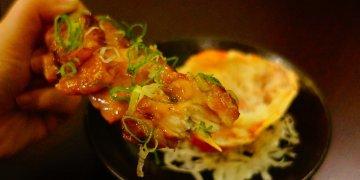 【高雄*食記】日式食堂御佃丸 關東煮、燒烤、炸物、日本清酒